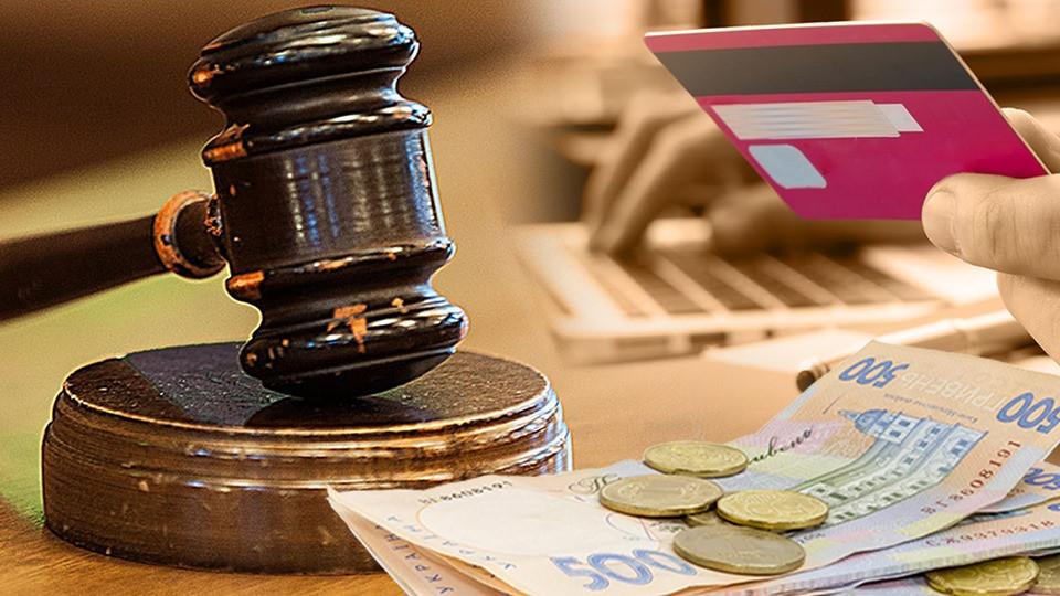 Витрати на правову допомогу підлягають відшкодуванню