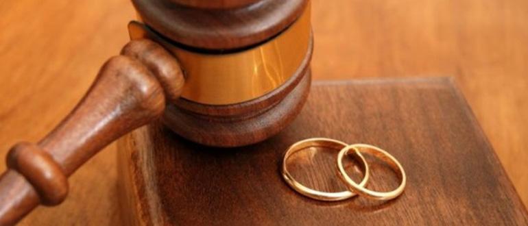 Розірвання шлюбу через суд