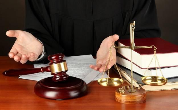 Обжаловать постановление суда